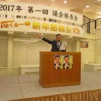 鉢呂吉雄参議院議員も来て、激励してくれました。ありがとうございます。
