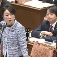 「日本死ね」の民進党・山尾志桜里、保育所の新指針『国歌・国旗に親しむ』に疑問示す