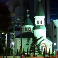 夜景鑑賞めぐり・仙台(3) 仙台ハリストス正教会