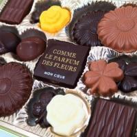 やっぱチョコは人気があります~