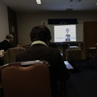 日田市倫理法人会 2017 年3月21 日(火) の連絡事項