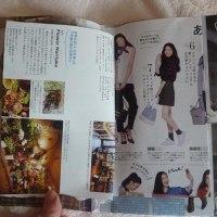 広告ノート2~可愛く×シンプル~
