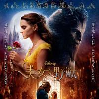 『美女と野獣 IMAX3D』