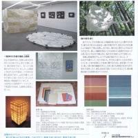 紙の作品展