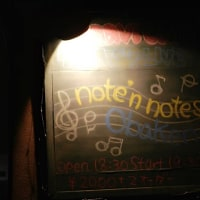 note'n notes 11.17ライブ報告