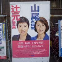 生コン&ガソリーヌ