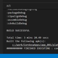 Azure IoT Hubと接続するアプリを作ってみる(4)