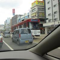 夏休み 4日・5日目
