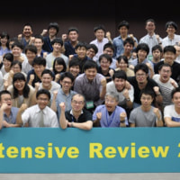 GIM Intensive Review 2016