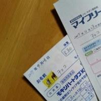 フィラリア抗体検査