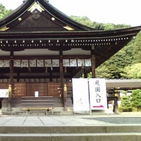 「二十二社巡り」松尾大社・京都府京都市西京区嵐山宮町にある神社。式内社(名神大社)で、二十二社(上七社)の一社