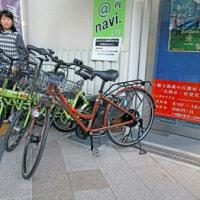 京都・長岡京、貸自転車や無料バス運行 紅葉シーズン合わせ
