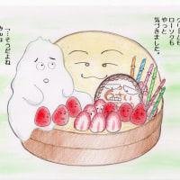 てつやくんのたん生日ケーキ 8
