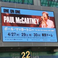 ポール・マッカトニー in 東京ドーム