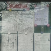 豊津第一小学校3年生児童の壁新聞