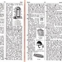 沂風詠録:(第271回目)『英語力アップは英英辞典から』