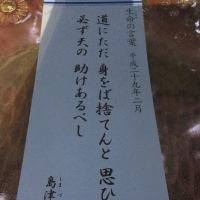 ジャッカル。さんのお便り  写真はHさんからいただいたプレゼントです╰(*´︶`*)╯ありがとうございま...