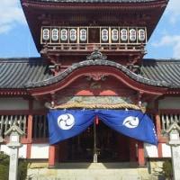道後温泉旅行記パート2