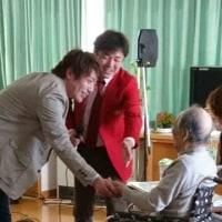2月16日 新ひだか町三石 グループホーム「ゆとりの里」慰問ライブ