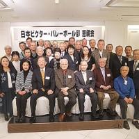 日本ビクターバレー部 OB会(同志会)