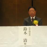 平成29年 市の記念日記念式典
