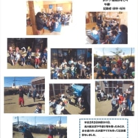 保育活動☆2月