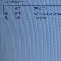 10/21 このEveryone Windowsのプログラムにあった 削除できない