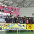 3・11反原発 福島 行動'17 私たちも参加しました