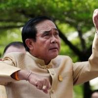 タイ  自由な議論や批判、広報活動を封殺した状況での「国民投票」という「茶番」