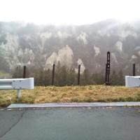 中世城郭 白岩から豊後館跡(馬場館跡)