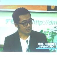 デモクラTV本会議で「豊洲、五輪問題を上杉さんに聞く 」を見た。