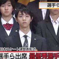 日本スケート連盟優秀選手表彰祝賀会・本のお奨め~・色々~