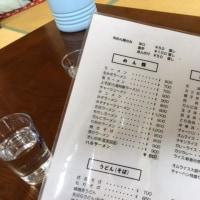 七福食堂のオムライス大盛り