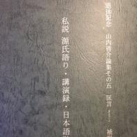 華清池、楊貴妃の碑