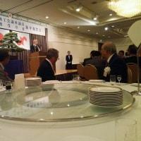 長野商工会議所議員新年祝賀会