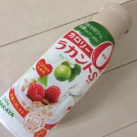 糖質制限中のタイ料理☆ヤムウンセン風