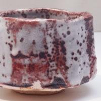 ミュージアム巡り 茶の湯2 深紫志野茶碗
