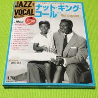 ジャズ・ヴォーカル・コレクション No28.No29