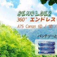 5%off-Beholder EC1 32ビット 3軸 手持ち式 スタビライザー 360° エンドレス カメラ ジンバル充電器とバッテリー贈呈