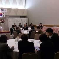 三重県日韓親善協会総会開催される