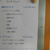 来週のメニュー(2月6日~)