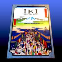 IKIの公式オンラインストア情報
