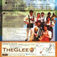 アルプス音楽団LIVE@The GLEE