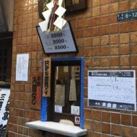 新宿  木戸