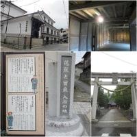 福島 飯坂温泉
