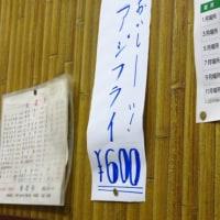 今むら@浅草橋 「カツ(上)&ラーメン」
