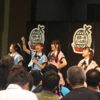 高田馬場で世界ビール祭り&激辛フード