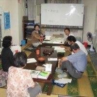 楽しい中国語講座