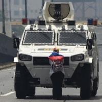 【図解】ベネズエラの【天安門】