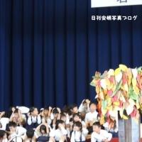 2016年10月21日 湯田小学校学習発表会 その時、地震が来た!